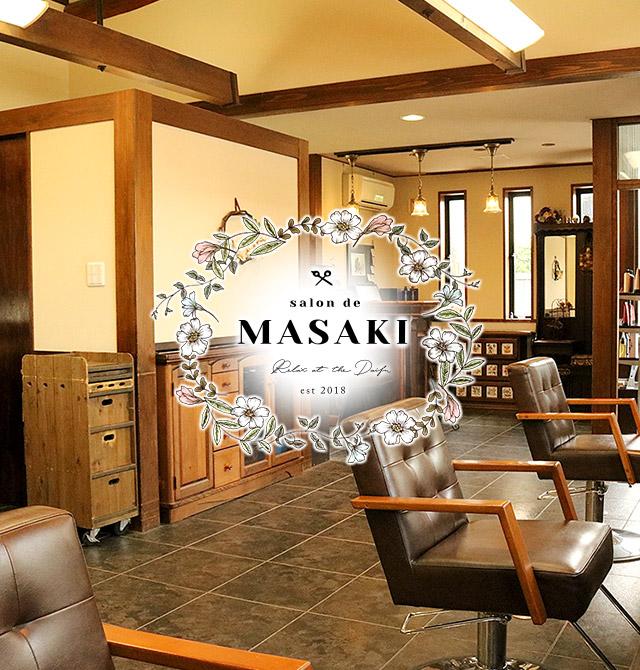 salon de MASAKI